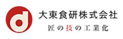 大東食研株式会社