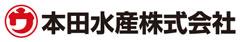 本田水産株式会社